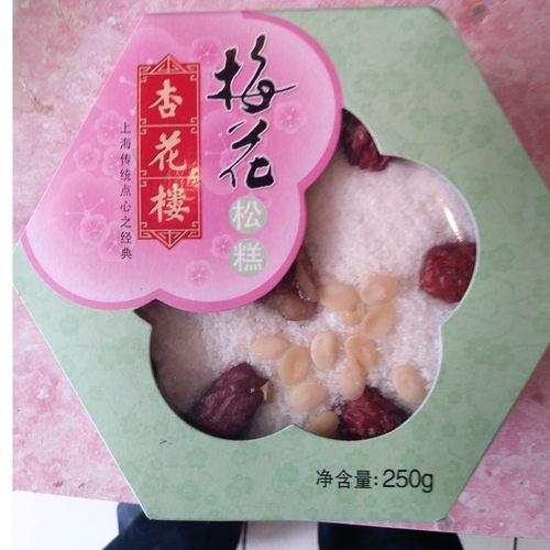 杏花樓松糕