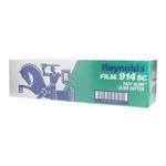 REYNOLDS 914sc 45cm x 600M Film ( RN914 保鲜膜 )