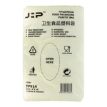 9 x 14 HDPE Thin Pack 薄装 TP914