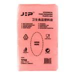 5 x 8 HDPE Thin Pack 薄装