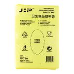 7 x 10 HDPE Thin Pack 薄装 TP710
