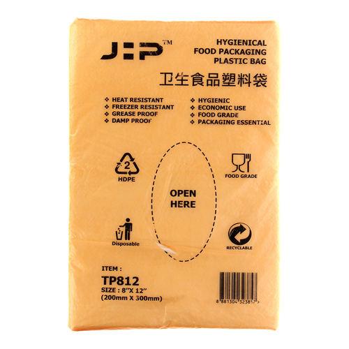 8 x 12 HDPE Thin Pack 薄装 TP812