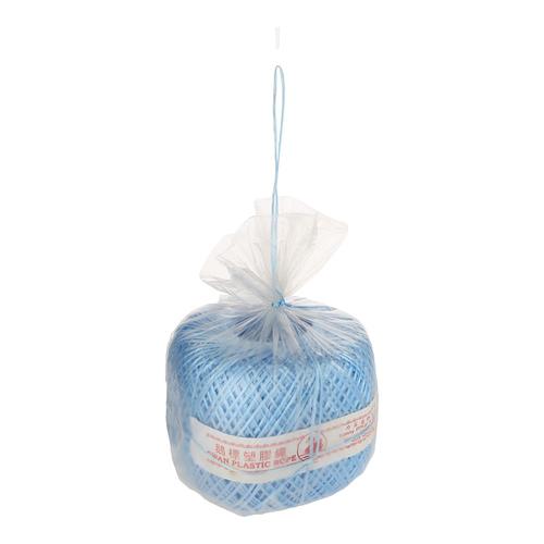 1.5KG Rafia ( A ) ( 鹅票 ) *( 蓝 )*