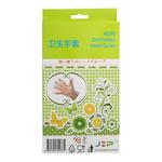 HG100 HDPE Disposable Glove 卫生手套