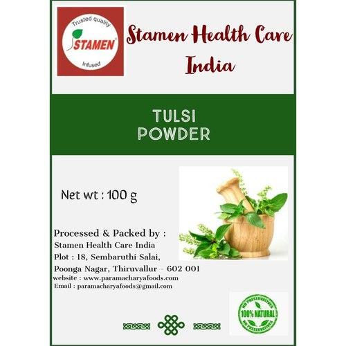 Tulsi Powder - 100g