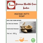 Herbal Multani Mitti Soap - 100g
