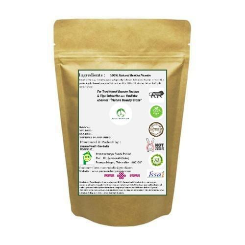 Reetha Powder - Aritha- Soap nut Powder- 100g