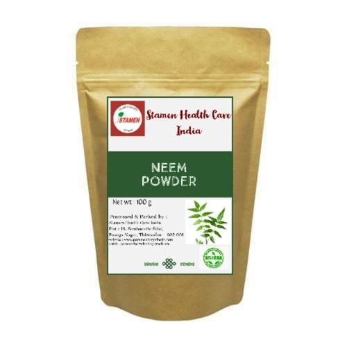 Neem Powder - 100g