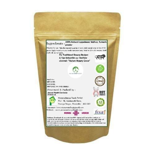 Herbal Body Deodorant powder 100g