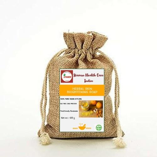 Herbal Skin Brightening Soap - 100g