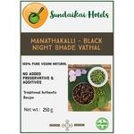 Manathakalli - Black Night Shade Vathal