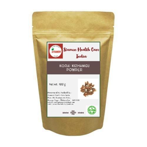 Korai kizhangu - Cyperus rotundus - Nut Grass Powder - 100g