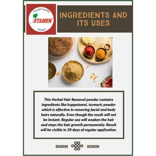 Herbal Hair Removal Powder - 100g
