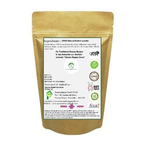 Brahmi powder 100g