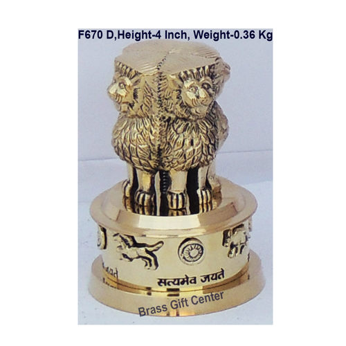 Brass Ashok Stump Lath National Emblem - 334 Inch F670 D