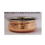 Handi No. 1 - 300 ml (BC140 A )