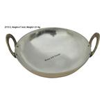 Brass Kadai With Kalai Work 1.75 liter - 9.89.8 Inch  Z173 C