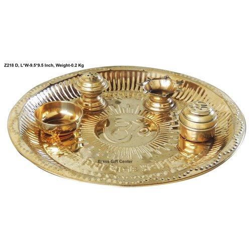 Brass Pooja Thali - 9.5 inch Z218 D