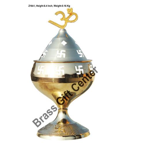 Brass Diya Deepak No.8 - 3.13.16.4 Inch  Z164 I