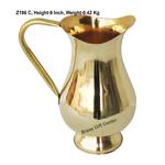 Brass Jug Mughal Design 1.5 Litre - 7.5*5*9 Inch  (Z196 C)