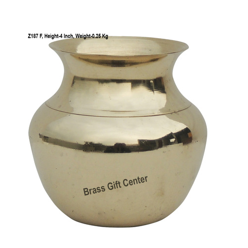 Brass Lota No. 5, 500 ml - 444 Inch  Z187 F