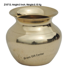 Brass Lota No. 3, 250 ml - 3*3*3 Inch  (Z187 D)