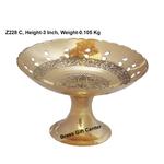 Brass Pan Jali Bata Bowl No.6 - 5 Inch  Z228 C