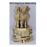 Brass Ashok Stump Lath National Emblem - 3.83.86 Inch F670 F