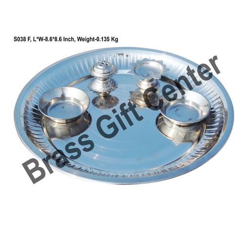 Stainless Steel Thali - 8.6*8.6 inch (S038 F)