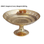 Brass Pan Jali Bata Bowl No.9 - 8 Inch  (Z228 F)