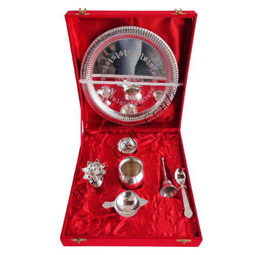 Brass Puja Pooja Thali With Silver plating - 10 Inch (B084)