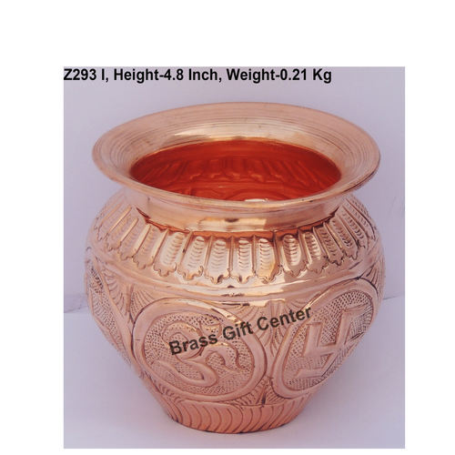 Pure Copper Lota with Chatai work No. 9, 600 Ml - 4.54.54.8 iInch  Z293 I