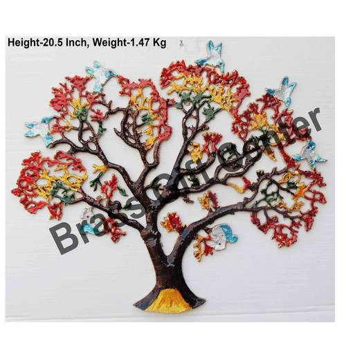 Wall Decorative Aluminium Tree - 24 Inch  Z046 X