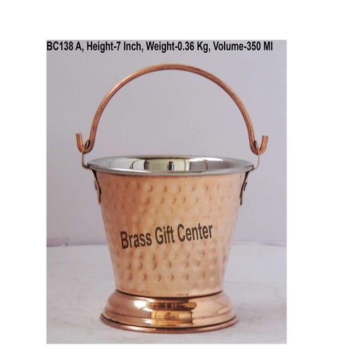 Copper Steel Small Bucket Shape Bowl 350 ml - 3.5x3.5x7 Inch  (BC138 A)
