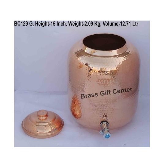 Water Cooler Copper - 12.5 liter BC129 G