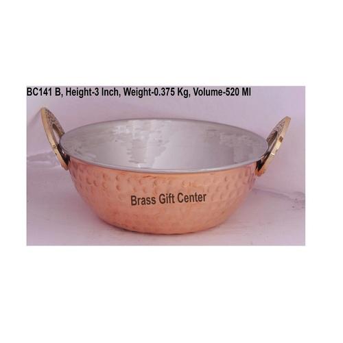 Kadai No. 2 - 500 ml (BC141 B )