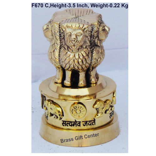 Brass Ashok Stump Lath National Emblem - 223.5 Inch F670 C