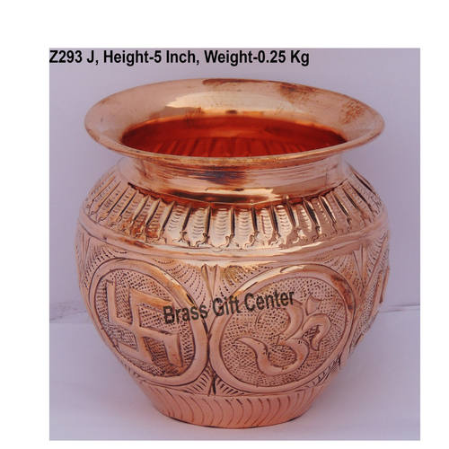 Pure Copper Lota with Chatai work No. 10, 850 Ml - 4.74.75 Inch  Z293 J