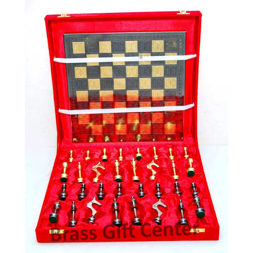 Brass Chess In Gold and Black Finish - 1212 Inch  BS363 I