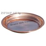 Small Copper Plate - 4.7 Inch  Z137 D