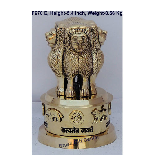 Brass Ashok Stump Lath National Emblem - 3.53.55.4 Inch F670 E