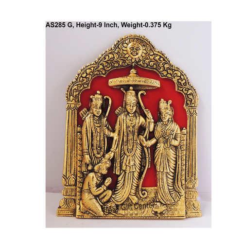 Ram Dharbar In Golden Antique Finish - 6.5*9 Inch