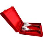 Brass Goblet Set Of 2 PCs In Red Velvet Box B078
