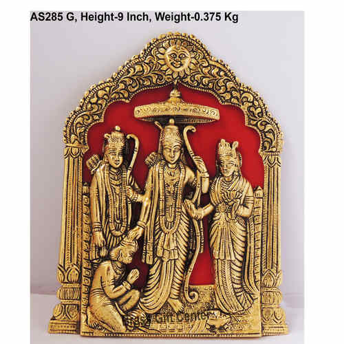 Ram Dharbar In Golden Antique Finish - 6.59 Inch