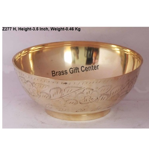 Brass Bowl Katora - 7.5x7.5x3.5 Inch (Z277 H