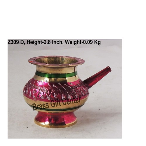 Brass Karwa Lota Colour No. 6 140 ml - 4.2*3.2*2.8 inch  (Z309 D)