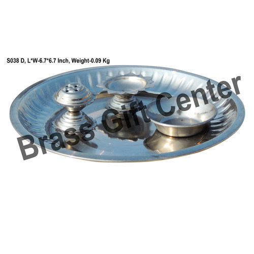 Stainless Steel Thali - 6.76.7 Inch S038 D