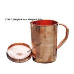 Pure Copper Jug 1.8 Litre  - 4.7*4.7*9 Inch  (Z190 D)