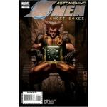 ASTONISHING X-MEN: GHOST BOXES #1 - #2 (COMPLETE MINI SERIES)