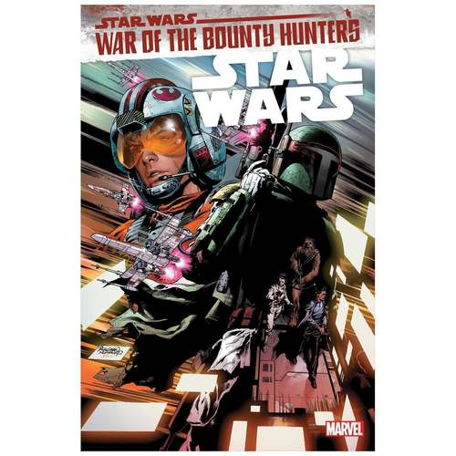 STAR WARS #15 WOBH